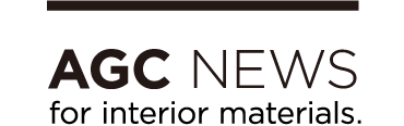 AGC NEWS for interior materials.