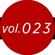 vol.023