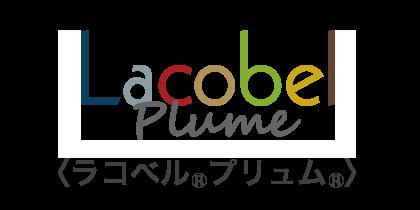 Lacobel Plume / ラコベル®プリュム®