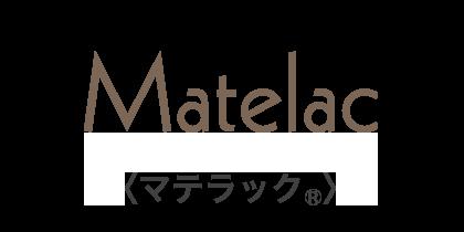 Matelac / マテラック®