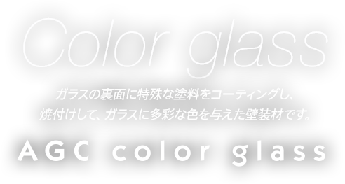 Color glass